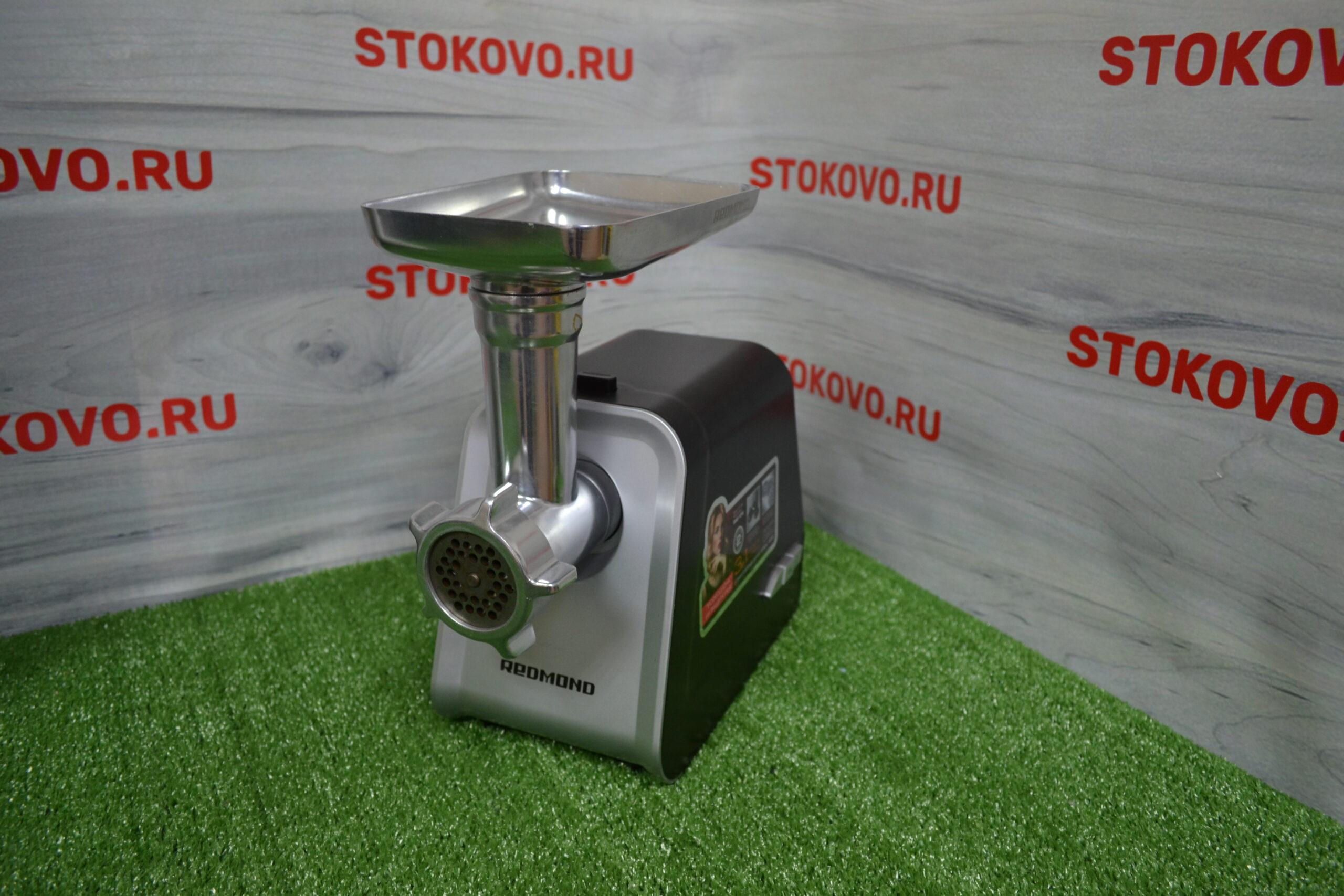 Электромясорубка Redmond RMG-1215