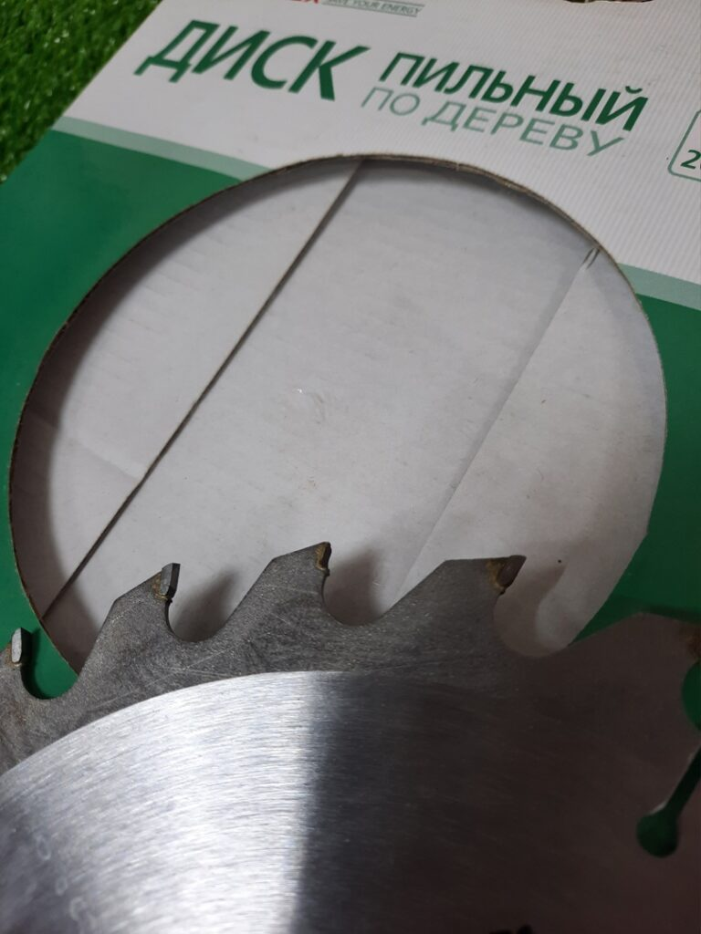 Пильный диск Hammer Flex 205-124 CSB WD 200х30 мм