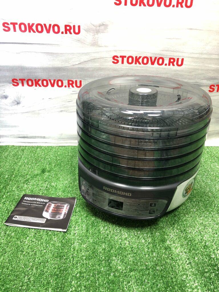 Электросушилка REDMOND RFD-0159