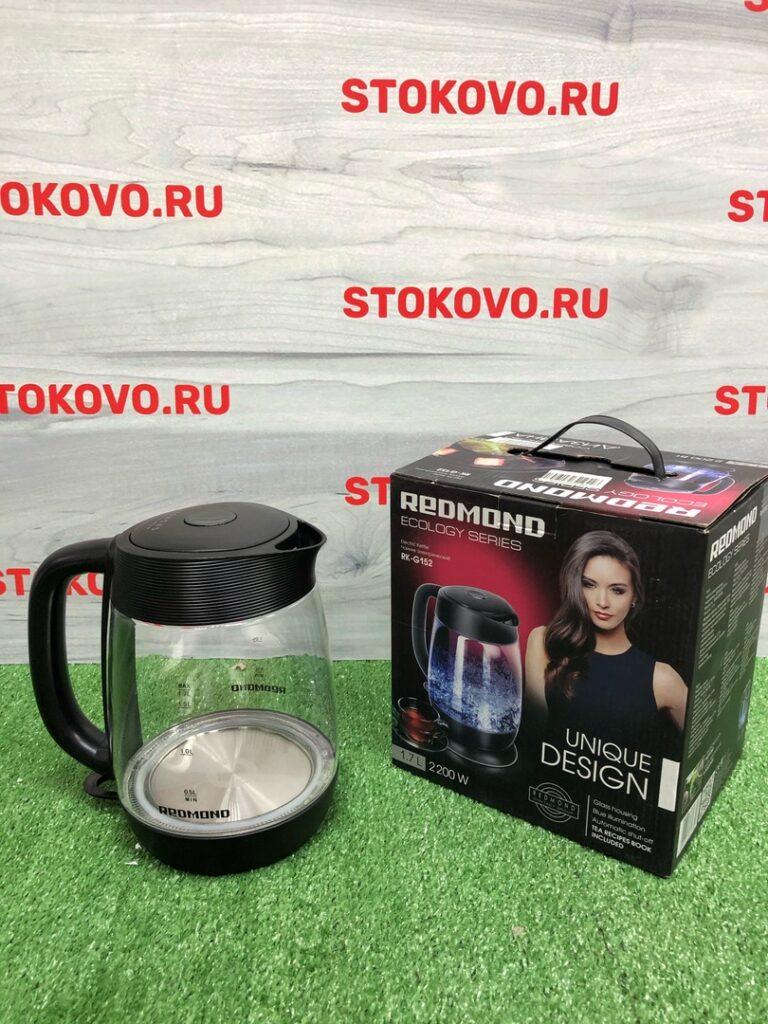 Электрический чайник REDMOND RK-G152