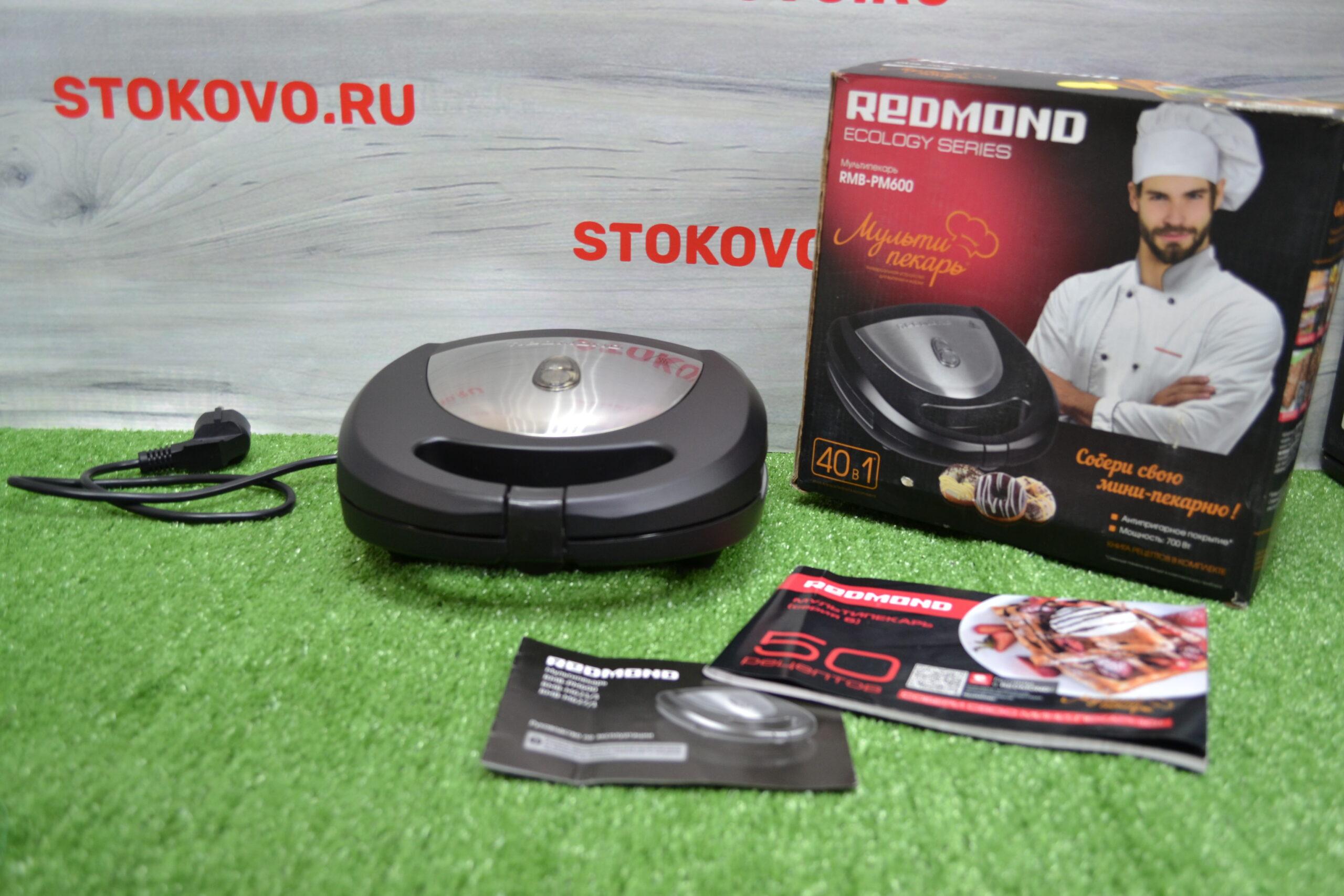Мультипекарь REDMOND RMB-M600