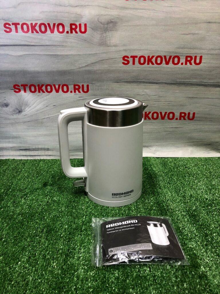 Электрический чайник REDMOND RK-M129