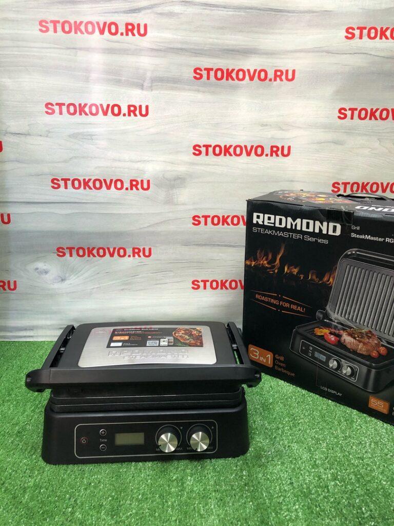 Гриль SteakMaster REDMOND RGM-M811D