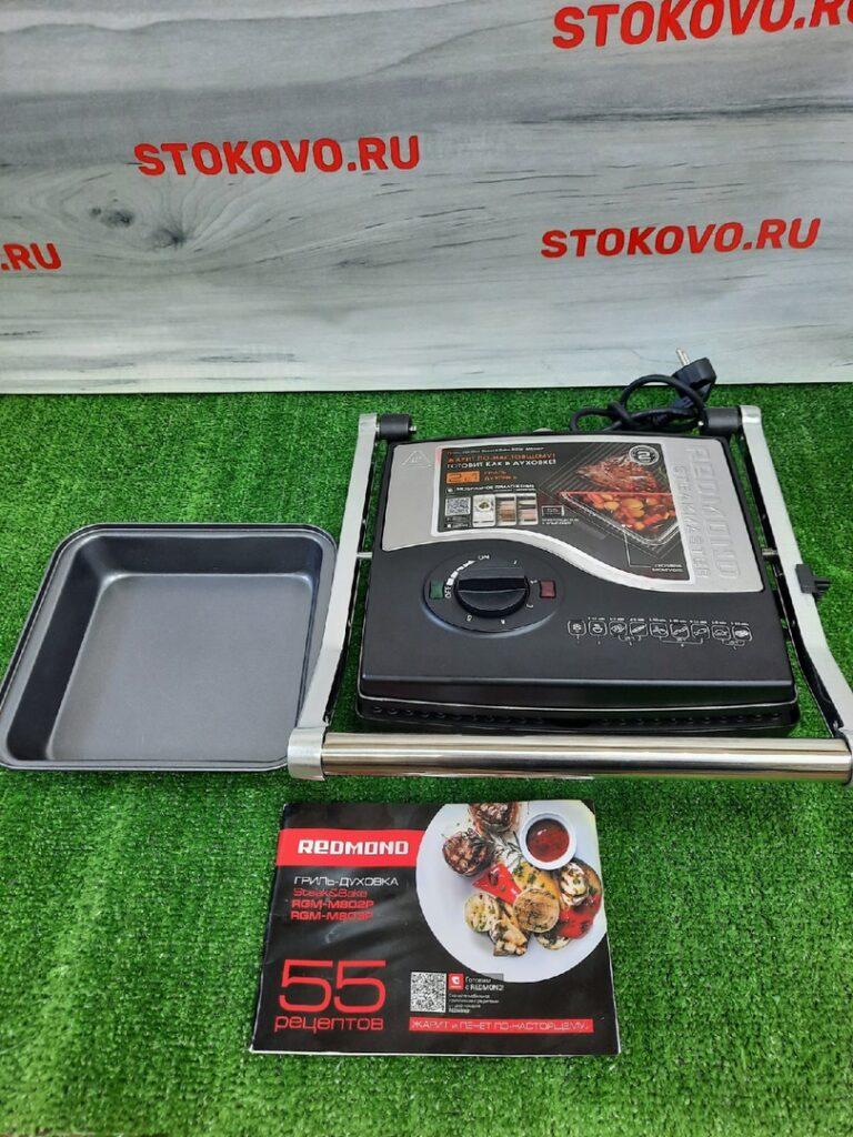 Гриль-духовка SteakMaster REDMOND RGM-M802P