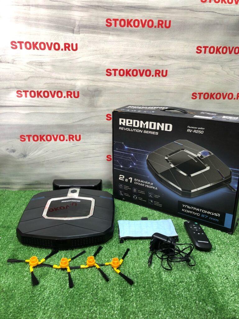 redmond rv-r250