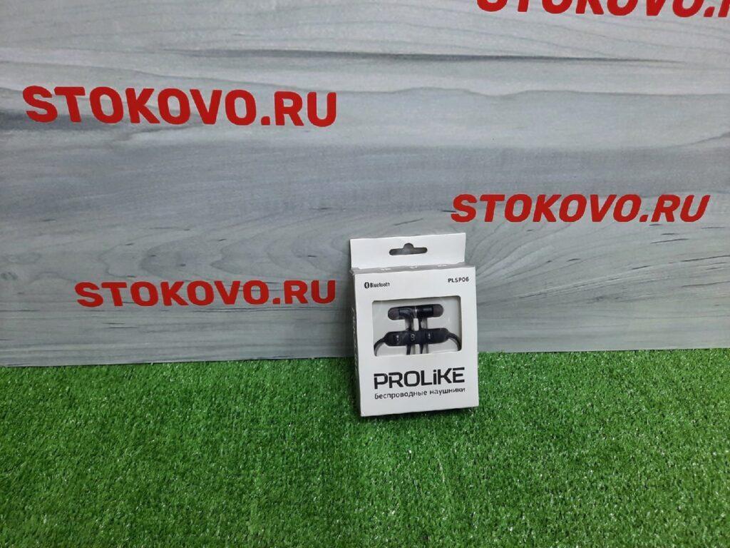Беспроводные наушники Prolike PLSP06BK
