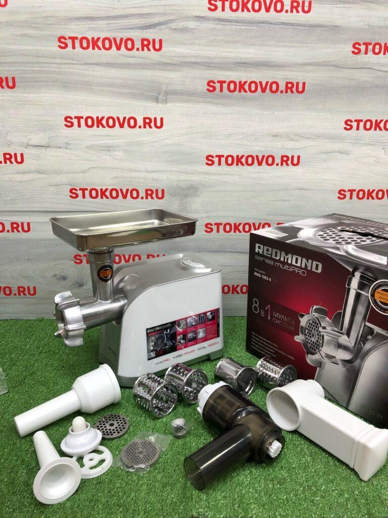 Мясорубка REDMOND RMG-1203-8
