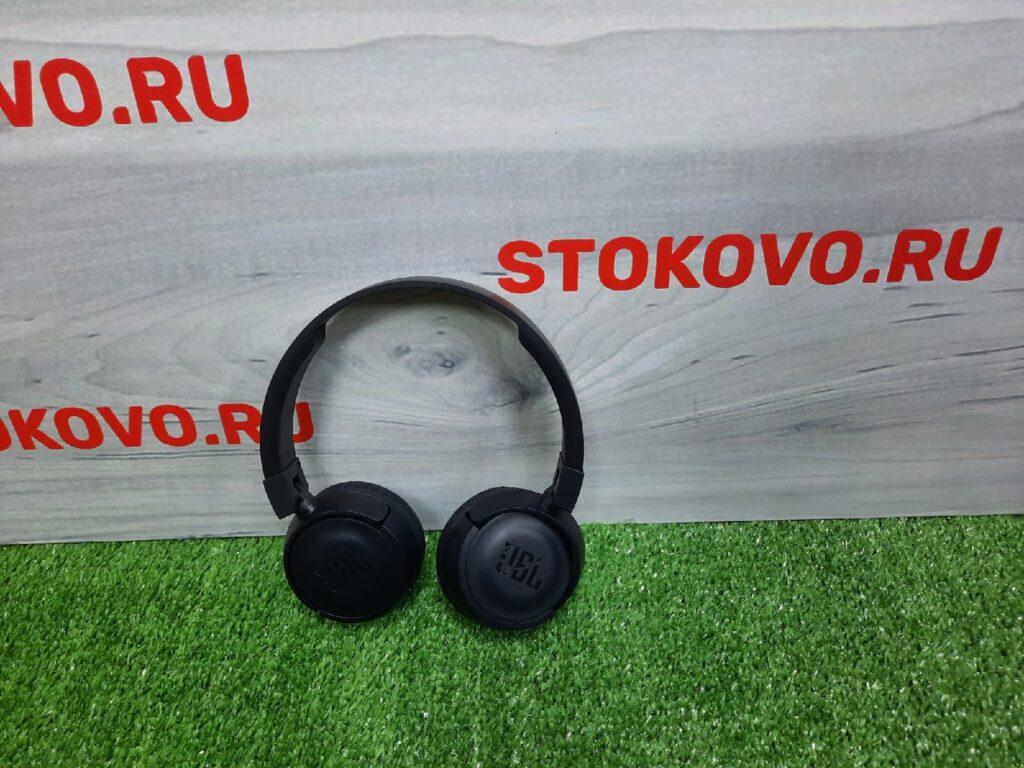 Наушники накладные Bluetooth JBL T460BT Black