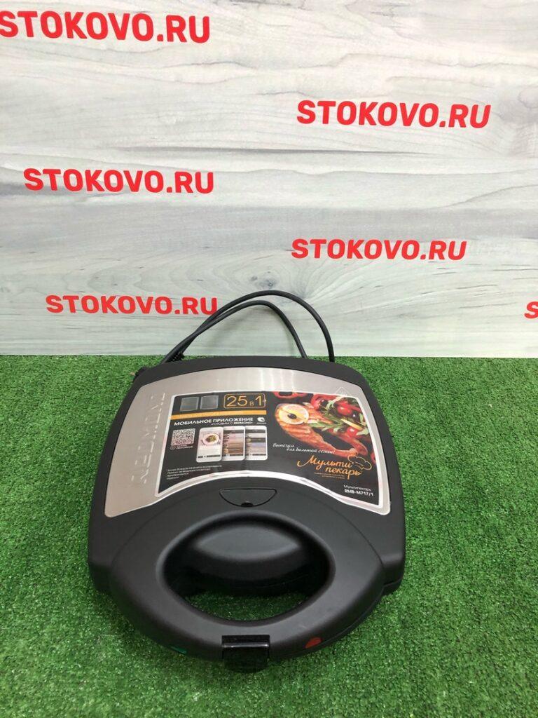 Мультипекарь REDMOND RMB-M717/1 PRO